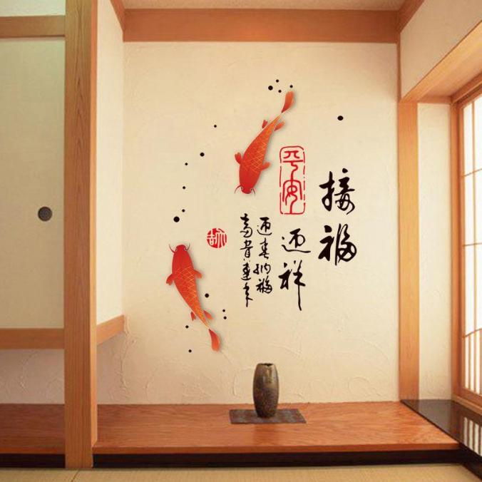 fundecor-calligraphie-du-poisson-rouge-chinois
