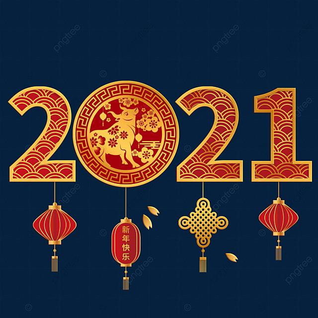 Cette image a un attribut alt vide; le nom du fichier est nouvel-an-chinois-2021.jpg